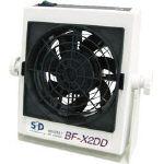 シシド静電気 送風型除電装置 BF-X2DD