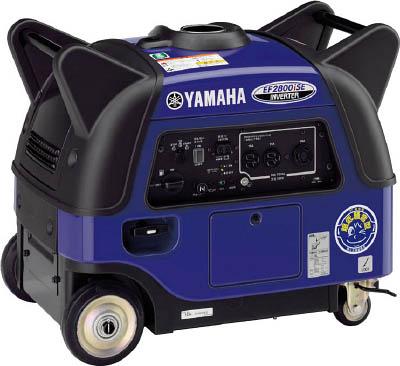 yamaha inverter generator. soundproof type inverter generator 2.8 kva (ac and direct current) cell w / yamaha yamaha