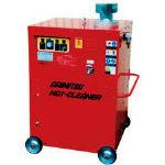 【直送】【代引不可】有光工業 高圧温水洗浄機 14.7MPa 温水タイプ AHC-37HCA5