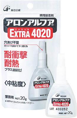 阿伦阿尔法特别4020抗热、耐衝撃型2g 5条装AA-4020-02AL5东亚合成