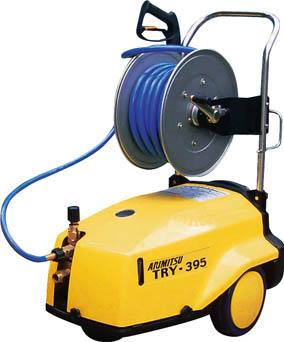【直送】【代引不可】有光工業 高圧洗浄機 60Hz 9.0Mpa TRY-395 60HZ