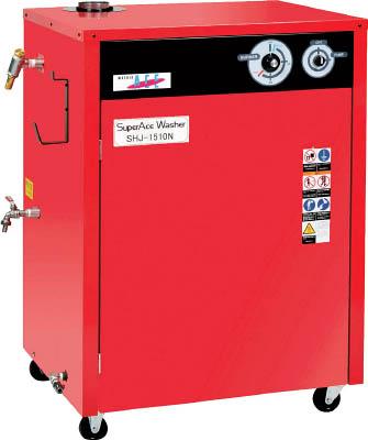 【直送】【代引不可】スーパー工業 モーター式高圧洗浄機 60HZ(温水タイプ) SHJ-1510N 60HZ