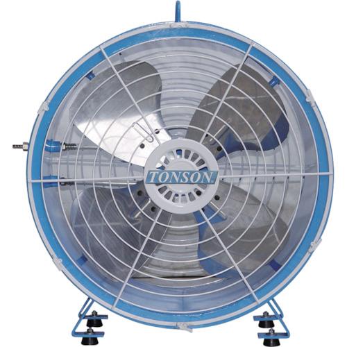 【直送】【代引不可】 アクアシステム 送風機 アルミハネ60cm エアモーター式 軸流型 AFR-24