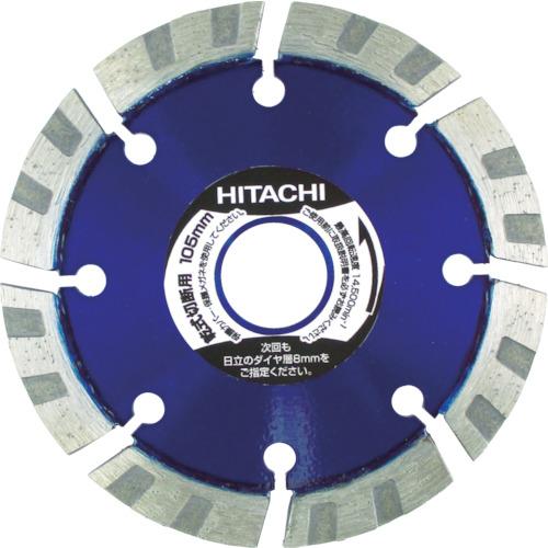 日立工機 ダイヤモンドカッタ 150mmX22 (Mr.レーザー) 8X 0032-9066