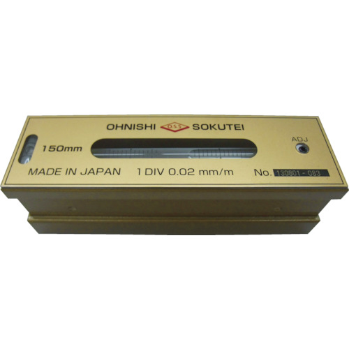 OSS(大西測定) 平形精密水準器(一般工作用) 250mm 201-250