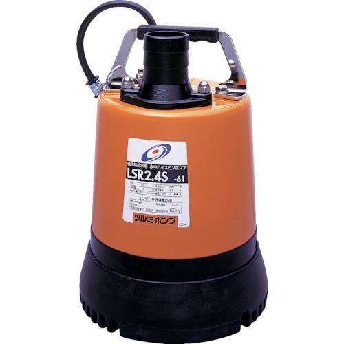 最低価格の 120L/min LSR2.4S ツルミ(鶴見製作所) 50HZ:工具屋のプロ 50Hz 全揚程8.0m 低水位排水用水中ハイスピンポンプ 100V 店-DIY・工具