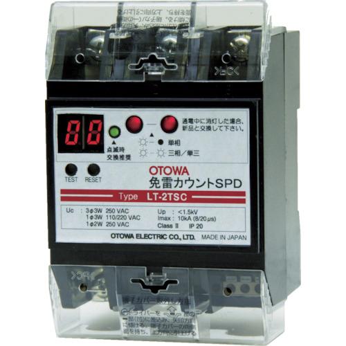 OTOWA(音羽電機) 免雷カウントSPD LT-2TSC