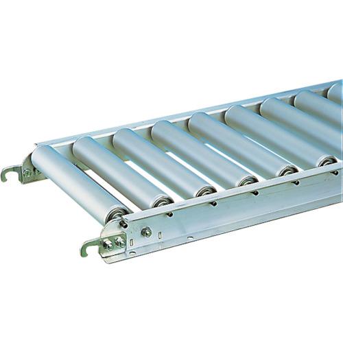 三鈴 アルミローラコンベヤMA45A型 径45X1.5T MA45A-600710