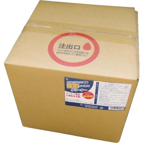 エクシール ステップマット専用クリーナー 10L 詰替用 MAT-CL10