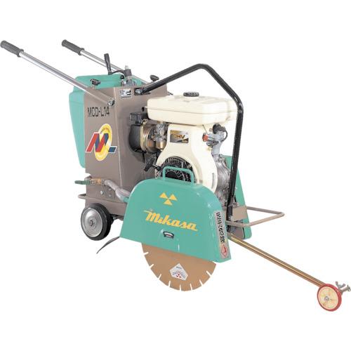 【公式】 コンクリートカッター(手押式) MCD-L14:工具屋のプロ 店 【直送】【】三笠産業-DIY・工具