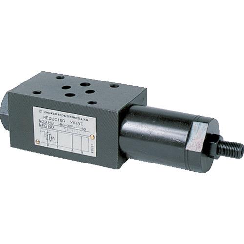 ダイキン工業 モジュラースタック弁 圧力制御弁 1/4 MG-02P-1-55