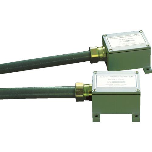 昭和測器 振動監視計 バイブロスイッチ MODEL-1500B