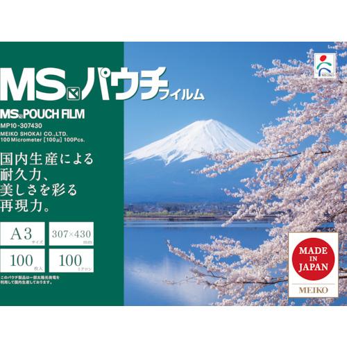 MS(明光商会) パウチフィルム 10ミクロン 307X430 MP10-307430