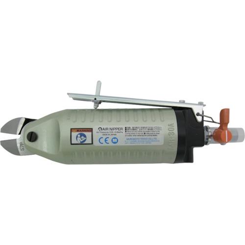 ナイル(室本鉄工) エアーニッパ本体 標準型 MR-10