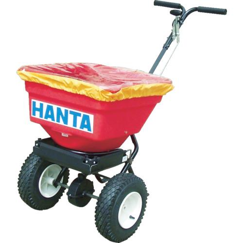 【直送】【代引不可】HANTA(範多機械) 凍結防止剤散布装置 MS01D