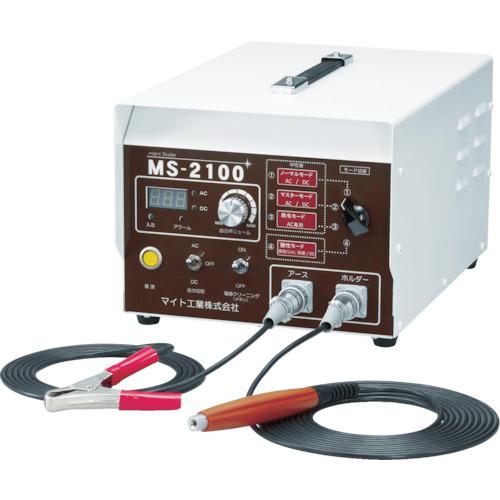 【直送】【代引不可】マイト工業 スケーラー 溶接ヤケ取り器 MS-2100