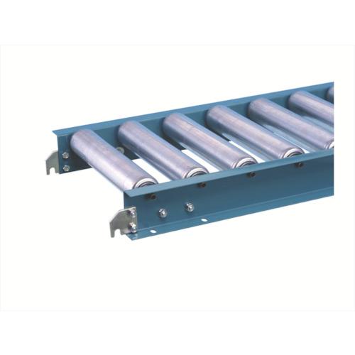 【直送】【代引不可】三鈴工機 スチールローラコンベヤ MS57A型 径57.2 300幅 1000mm MS57A-300710