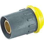 KARCHER(ケルヒャー) クイックカップリング トリガーガン接続用 EASYLock 21150000