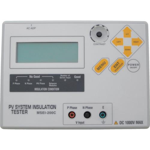 マルチ計測器(MULTI) 太陽光発電設備 直流回路絶縁診断装置 MSEI-200C