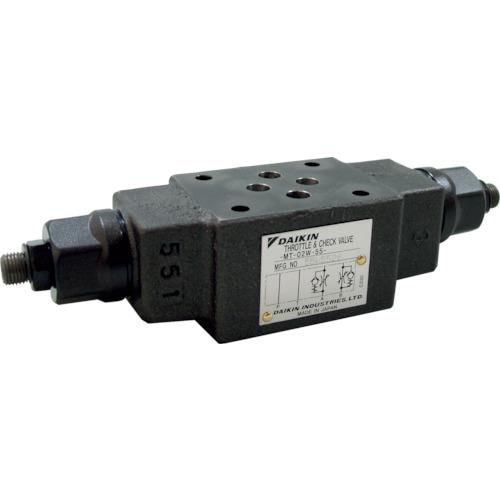 ダイキン工業 モジュラースタック弁 流量制御弁 1/4 MT-02B-55