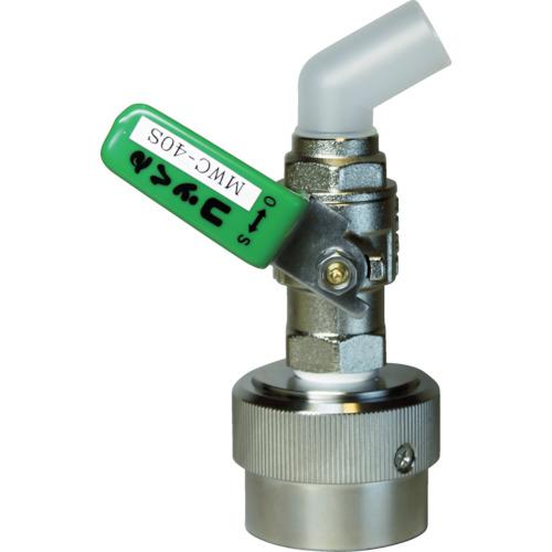 ミヤサカ工業 ワンタッチ給油栓 コッくん取付部強化タイプ レバー緑 MWC-40SG