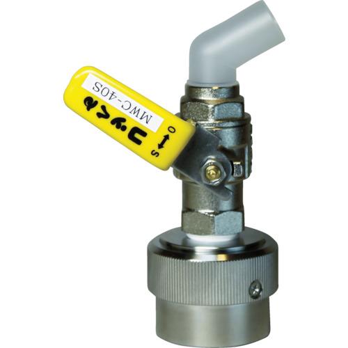 ミヤサカ工業 ワンタッチ給油栓 コッくん取付部強化タイプ レバー黄 MWC-40SY