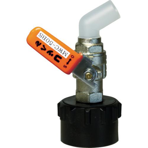 ミヤサカ工業 ワンタッチ給油栓 コッくんBタイプ(φ50用) バイトン仕様 レバーオレンジ MWC-50BSO-VITON