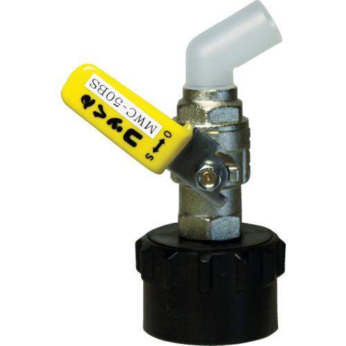 ミヤサカ工業 ワンタッチ給油栓 コッくんBタイプ(φ50用) バイトン仕様 レバー黄 MWC-50BSY-VITON