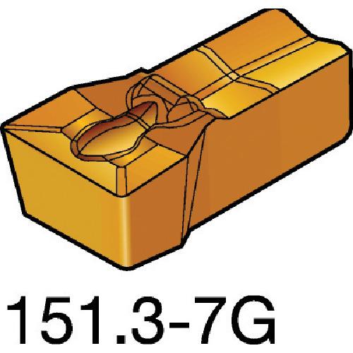 SANDVIK(サンドビック) T-Max Q-カット 突切り・溝入れチップ 2135 COAT 10個 N151.3-300-25-7G 2135