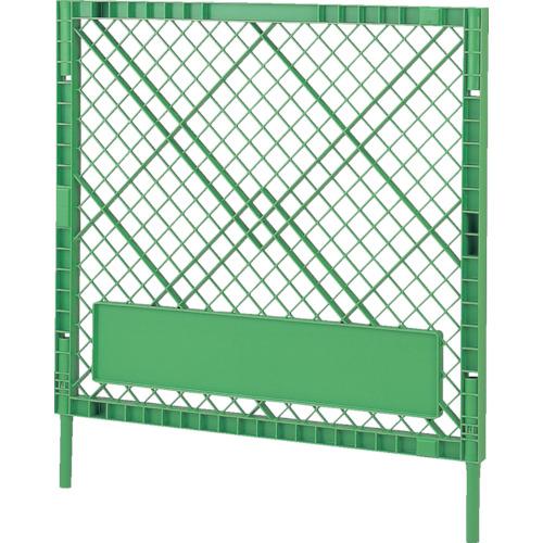 サンコー(三甲) プラスチックフェンス 緑 N-3 GN