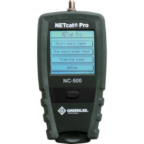 グッドマン ギガビット対応・高性能LANテスター NC500