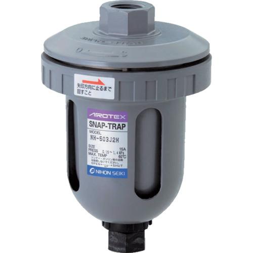 日本精器 ドレントラップ 自動ドレン排出器 中圧用 NH-503J2H
