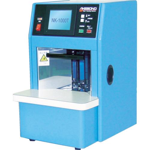 出産祝い NK-1000T:工具屋のプロ 店 紙枚数計数機 【直送】【】アケボノ(ストラパック) 卓上型-DIY・工具