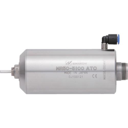 ナカニシ 自動工具交換スピンドル(1580) NR50-5100-ATC