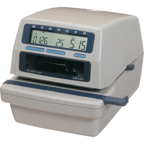 アマノ 電子タイムスタンプ NS5000
