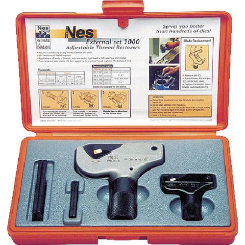 NOGA(ノガ) ねじ山修正工具 ネス1・2セット NS8000