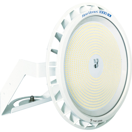 【直送】【代引不可】T-NET NT1000 投光器型 レンズ可変 電源外付 クリアカバー 昼白色 NT1000N-LS-FAC