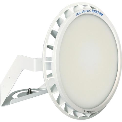 【直送】【代引不可】T-NET NT1000 投光器型 レンズ可変 電源外付 フロストカバー 昼白色 NT1000N-LS-FAF
