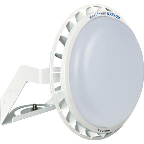 【直送】【代引不可】T-NET NT1000 投光器型 レンズ可変 電源外付 HAGOROMO 昼白 NT1000N-LS-FAH