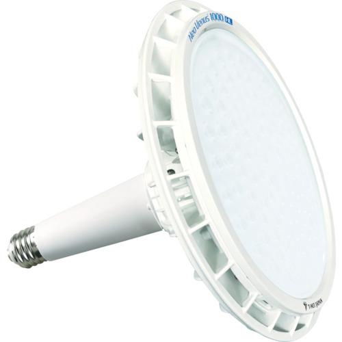 【直送】【代引不可】T-NET NT1000 ソケット型 レンズ可変仕様 電源外付 30゚ 昼白色 NT1000N-LS-S30
