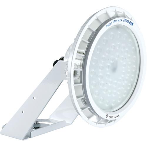 【直送】【代引不可】T-NET NT250 投光器型 レンズ可変仕様 電源外付 30゚ 昼白色 NT250N-LS-FA30