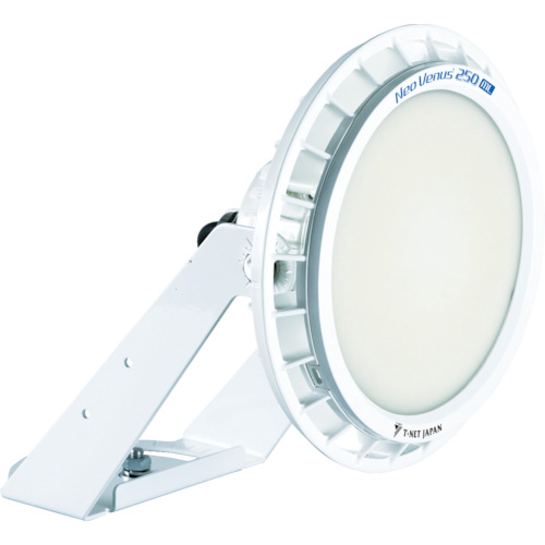 【直送】【代引不可】T-NET NT250 投光器型 レンズ可変 電源外付 フロストカバー 昼白色 NT250N-LS-FAF