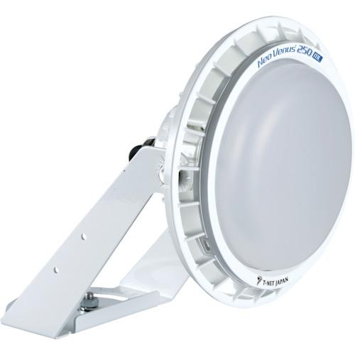 【直送】【代引不可】T-NET NT250 投光器型 レンズ可変 電源外付 HAGOROMO 昼白色 NT250N-LS-FAH