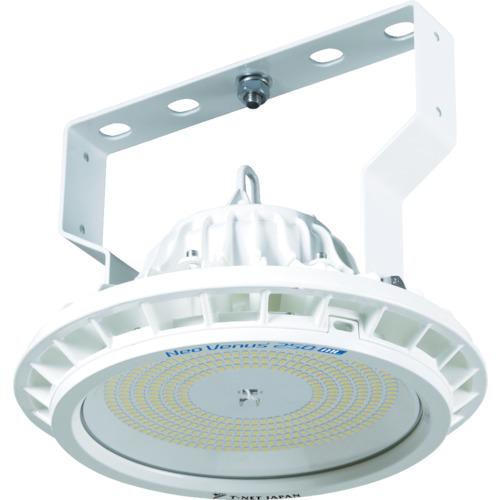 【直送】【代引不可】T-NET NT250 直付け型 レンズ可変仕様 電源外付 クリアカバー 昼白色 NT250N-LS-FBC