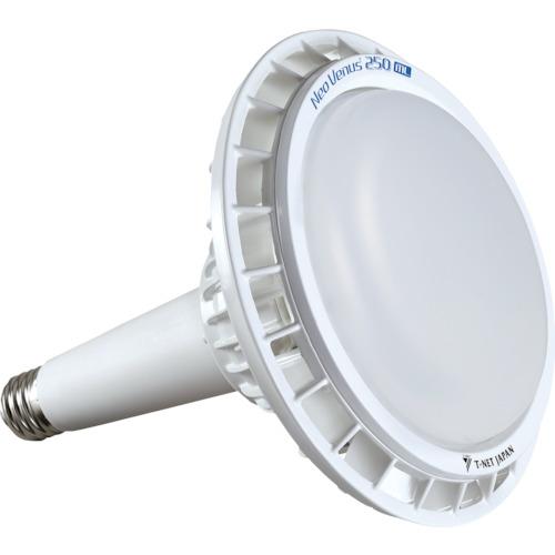 【直送】【代引不可】T-NET NT250 ソケット型 レンズ可変 電源外付 HAGOROMO 昼白 NT250N-LS-SH