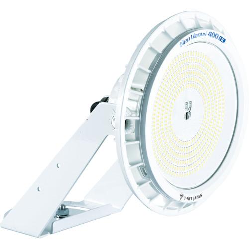 【直送】【代引不可】T-NET NT400 投光器型 レンズ可変仕様 電源外付 クリアカバー 昼白色 NT400N-LS-FAC