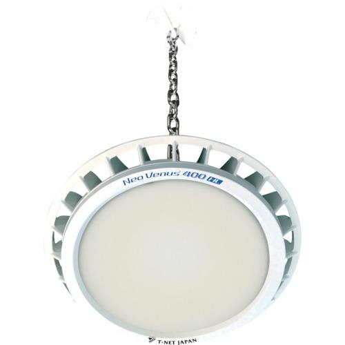 【直送】【代引不可】T-NET NT400 吊下げ型 レンズ可変 電源外付 フロストカバー 昼白色 NT400N-LS-HF