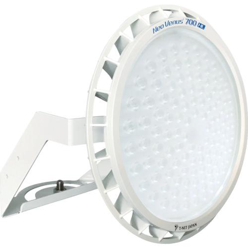 【直送】【代引不可】T-NET NT700 投光器型 レンズ可変仕様 電源外付 30゚ 昼白色 NT700N-LS-FA30