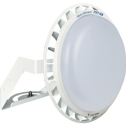 【直送】【代引不可】T-NET NT700 投光器型 レンズ可変 電源外付 HAGOROMO 昼白色 NT700N-LS-FAH