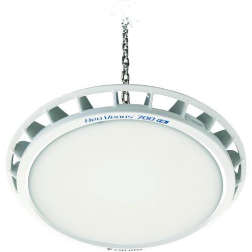 【直送】【代引不可】T-NET NT700 吊下げ型 レンズ可変 電源外付 フロストカバー 昼白色 NT700N-LS-HF